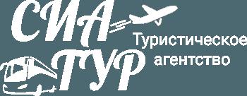 Логотип для меню Сиатур в Гомеле NEW Little